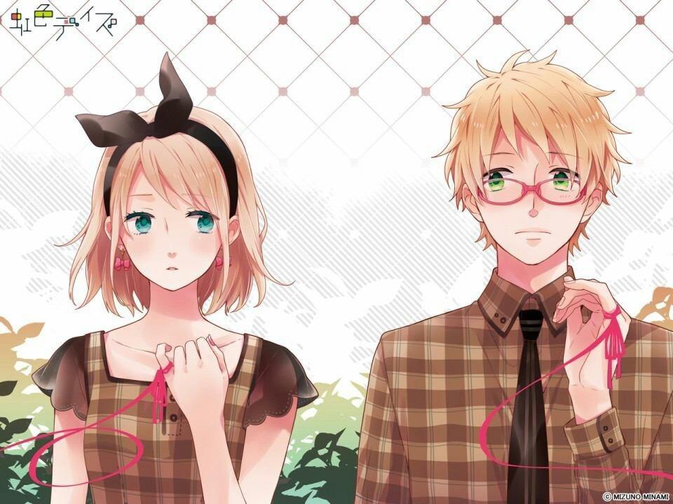 虹色デイズ恋愛画像