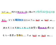 また今日と同じ明日が来る♡の画像(嵐 notヲタバレに関連した画像)