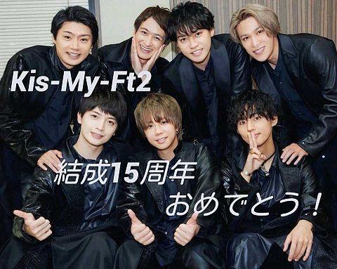 結成15周年おめでとう!!の画像(プリ画像)