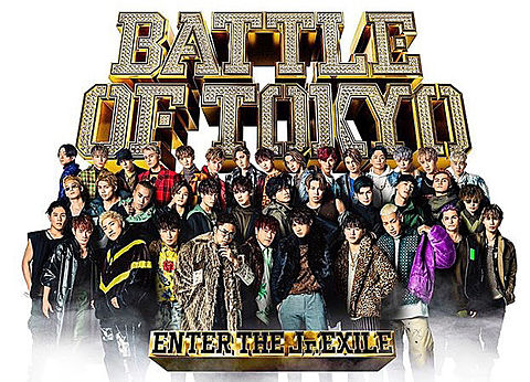 BATTLE OF TOKYO初日!の画像(プリ画像)