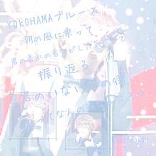 no titleの画像(YOKOHAMAに関連した画像)
