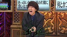"""9    あ """"  〜   !! プリ画像"""