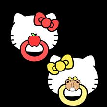 キティ/ミミィ おしゃぶりの画像(リクエスト/リクエスト募集に関連した画像)