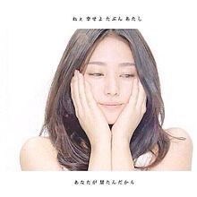 木村文乃の画像(プリ画像)