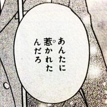 🎀の画像(#アニメに関連した画像)
