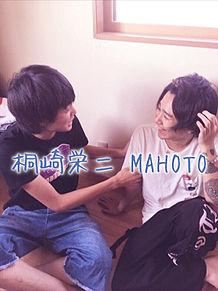 桐崎栄二 MAHOTOの画像(プリ画像)