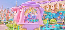 アリスの画像(プリ画像)