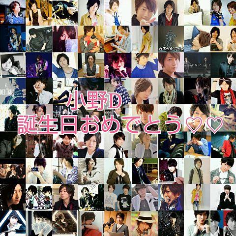 小野D誕生日おめでとう!!!!の画像(プリ画像)