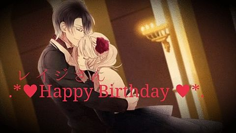 レイジさん誕生日おめでとう!!( ˙˘˙ )♡*の画像(プリ画像)