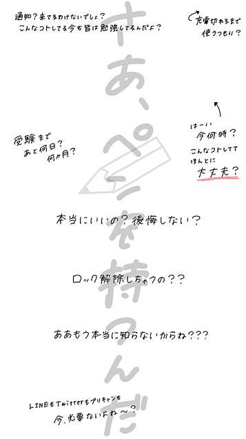 あは!!!!!((part2の画像(プリ画像)