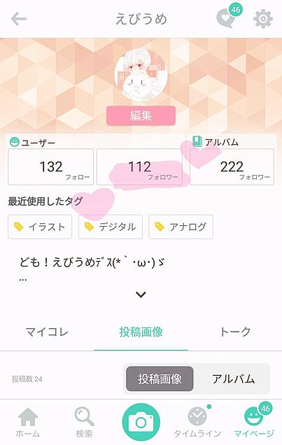 ありがとうございます!!m(__)mの画像(プリ画像)