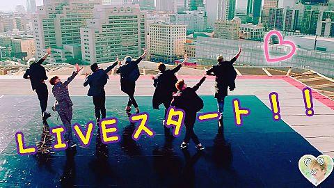 LIVEスタート!!の画像(プリ画像)