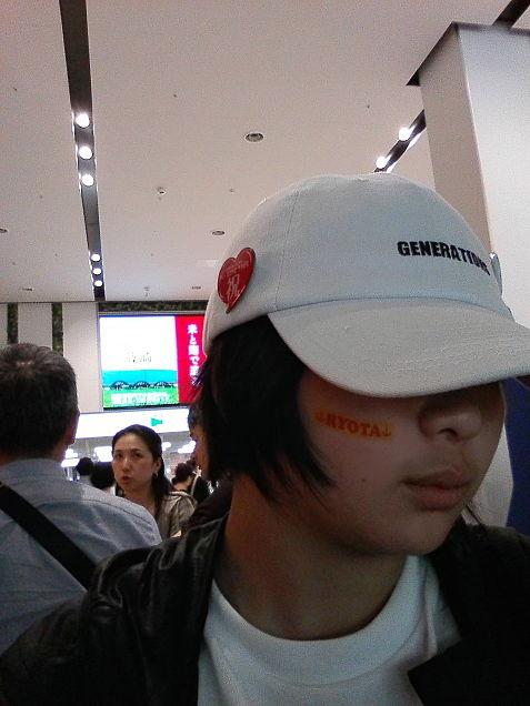 IN福岡空港の画像(プリ画像)