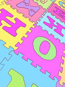 アルファベット イラストの画像18点完全無料画像検索のプリ画像bygmo
