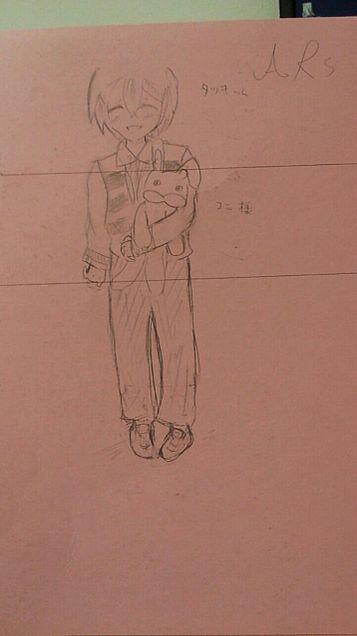 たつきっく描いてみた(理科ファイルの裏に)の画像(プリ画像)