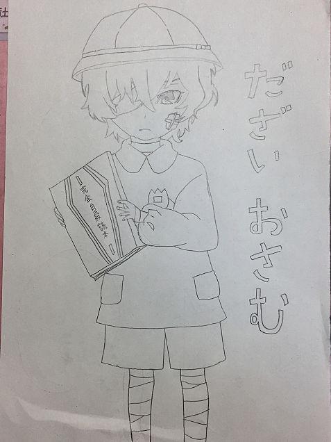 the模写!の画像(プリ画像)