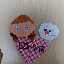 折り紙の画像(折り紙に関連した画像)