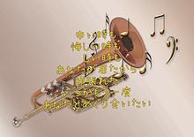 吹奏楽 プリ画像