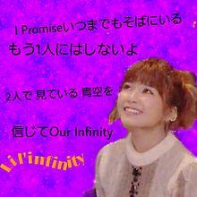 宇野実彩子の画像(Infinityに関連した画像)