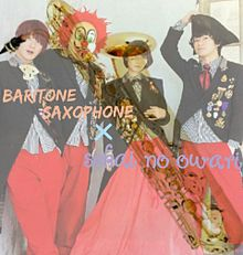 リクエスト!の画像(BaritoneSaxophoneに関連した画像)
