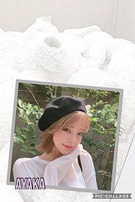 リクエスト カンテリちゃんの画像(カンテリちゃんに関連した画像)