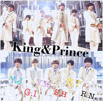【King&Prince  加工🈶  】の画像(プリ画像)