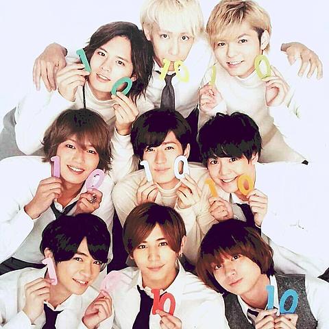 Hey!Say!JUMP10周年の画像(プリ画像)