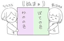 舞台色の画像(舞台に関連した画像)