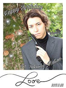 Happy Birthday Takashi!の画像(超特急に関連した画像)