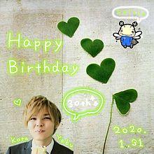 Kota's Birthday! プリ画像