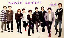 Happy Birthday(´(ェ)`) プリ画像