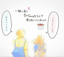 藤原さくら|soupの画像(プリ画像)