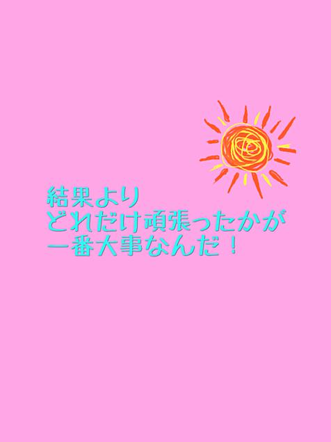 ♡お疲れさま♡の画像(プリ画像)