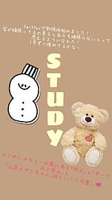 勉強の画像(テストに関連した画像)