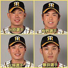 阪神タイガースの画像(梅野隆太郎に関連した画像)