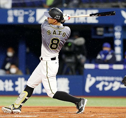 佐藤輝明選手の画像(プリ画像)