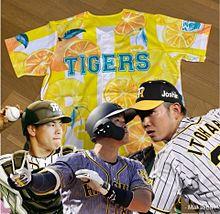 阪神タイガースの画像(佐藤輝明に関連した画像)