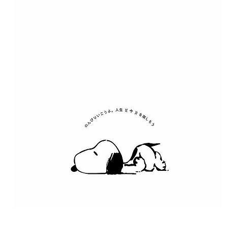 スヌーピー!の画像(プリ画像)