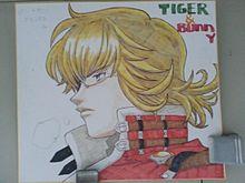 TIGER&BUNNYの画像(タイガー&バニーに関連した画像)