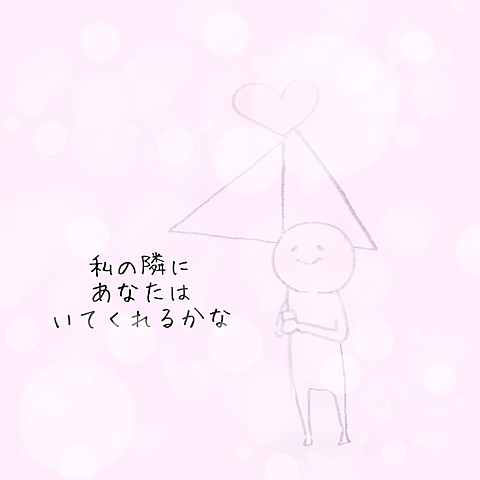 ♡♡☂の画像(プリ画像)