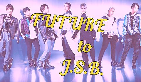 J.S.B.!の画像(プリ画像)