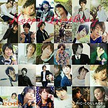 かっきーHappy Birthday~♡♡の画像(#かっきーに関連した画像)