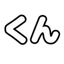 菊池風磨 団扇の画像(プリ画像)