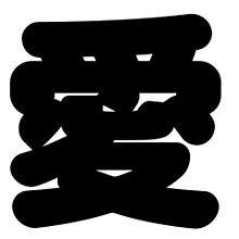 団扇の画像(プリ画像)