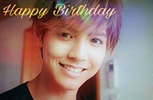 Happy Birthday♥ プリ画像