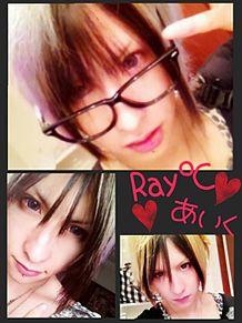 Ray℃        愛玖の画像(Ray℃に関連した画像)