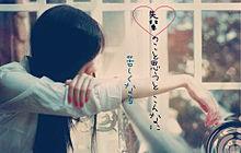 リクエストのポエムの画像(恋愛/片思い/失恋に関連した画像)