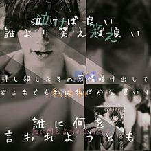 関西love様 Part1の画像(プリ画像)