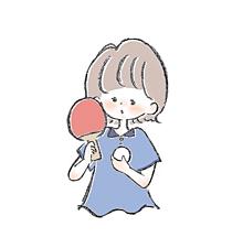 卓球部🏓 プリ画像