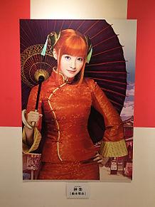 銀魂旅行の画像(京都に関連した画像)